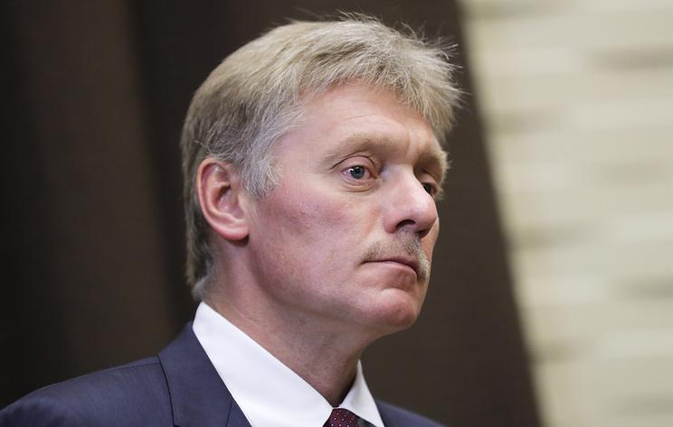 Peskov potvrdio susret Putina i Boltona