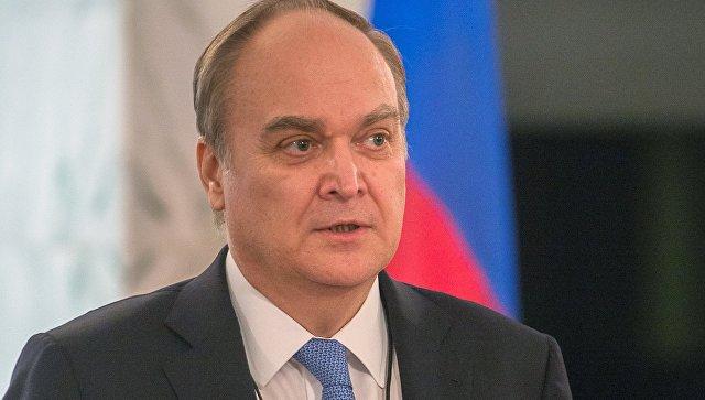 Антонов: Русија ће наставити да тежи постизању свеобухватног нуклеарног разоружавања