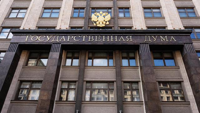 Амерички сенатори затражили затворени састанак са руским колегама