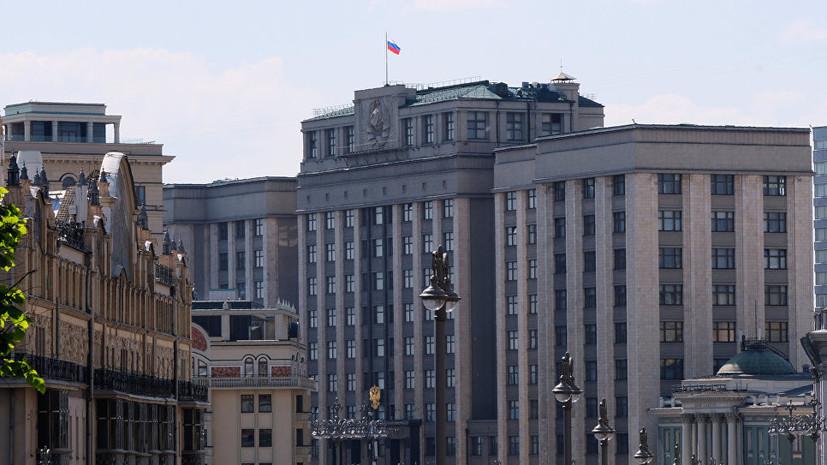 Москва: Вашингтон санкцијама чекао погоршање економске и политичке ситуације у Русији, али то се није догодило