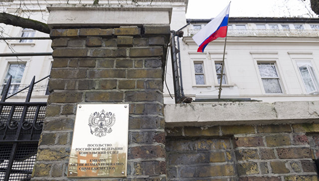 Москва намерава да затражи од Лондона да открије програм за синтезу борбених отровних супстанци