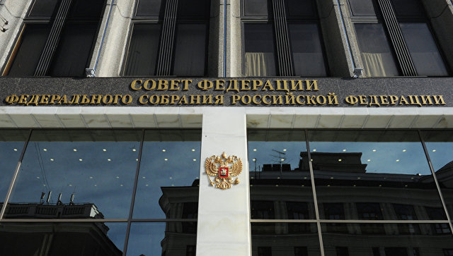 Савет Федерације ратификовао споразум са Србијом о социјалном осигурању