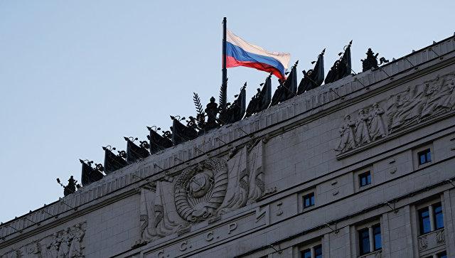 Министарство одбране спремно да реализује договор Путина и Трампа