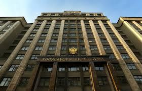 Посланици Државне думе ће формирати тело за решавање проблема између САД и Русије