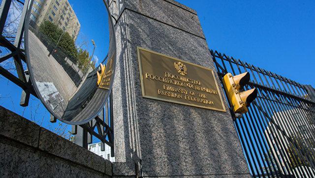 Руска амбасада: Стејт департмент живи у паралелној реалности