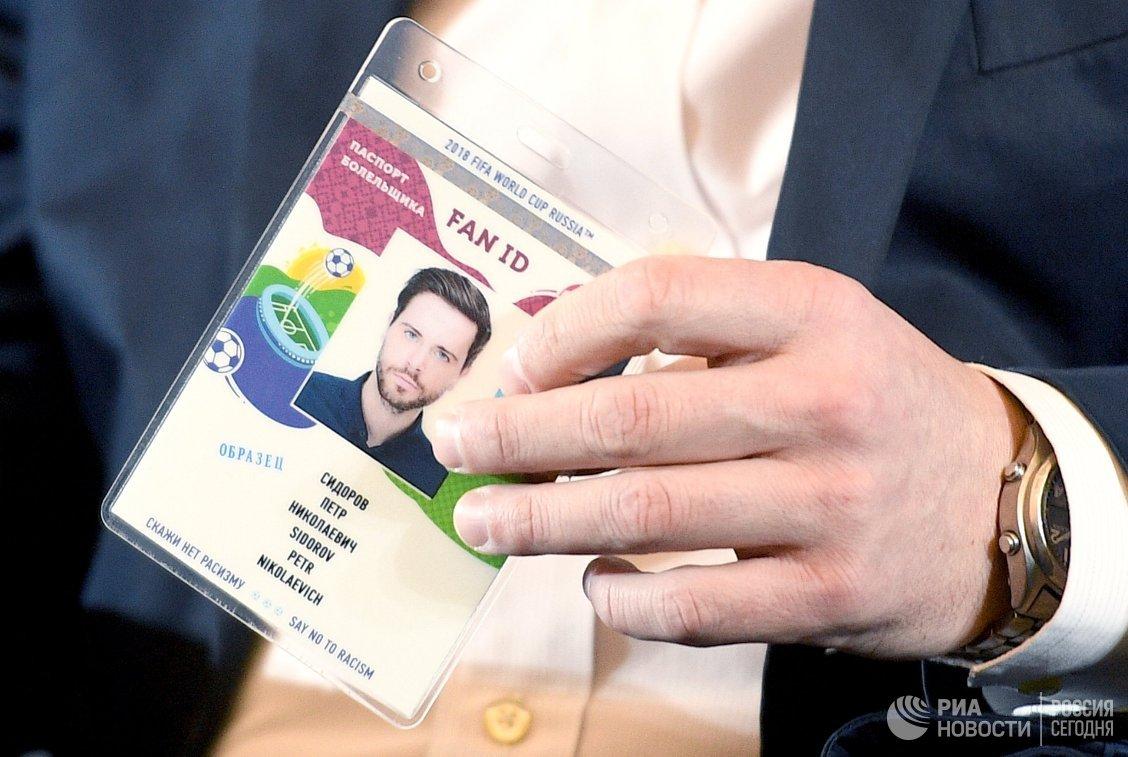 Државна дума усвојила закон којим се укидају визе свим власницима навијачких пасоша