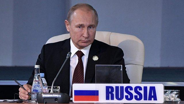 РТ: САД праве грешку користећи долар као политичко оружје - Путин