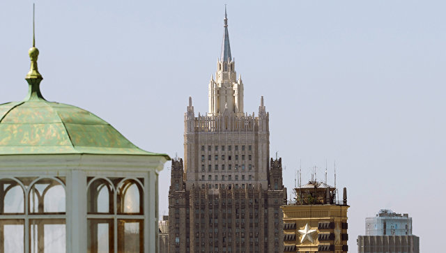 """Москва демантовала да су Путин и Трамп """"разматрали"""" предлоге да Београд призна независност Косова"""