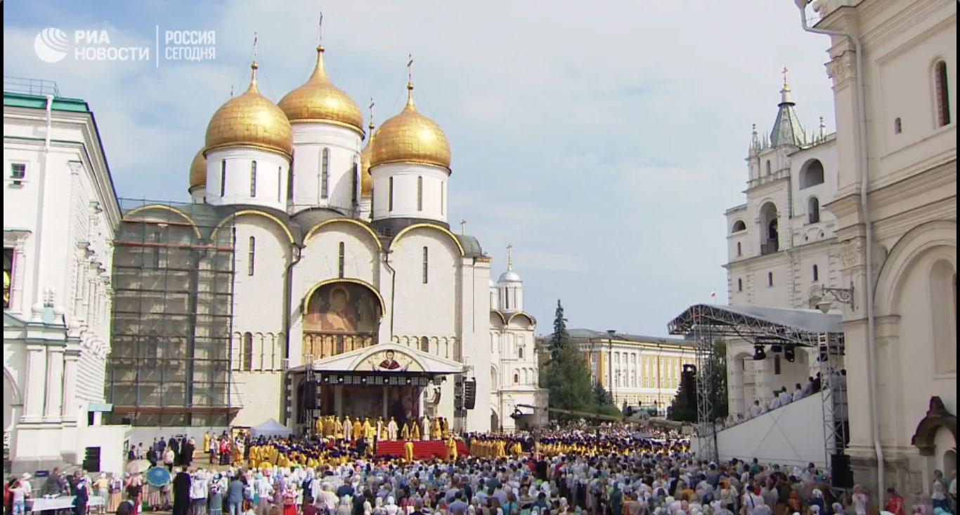 1030. годишњицa крштења Руса - уживо