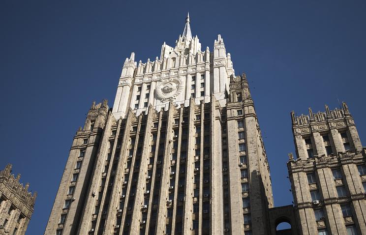 Москва: Нове санкције ЕУ против руских компанија представљају још једно мешање у унутрашње послове Русије