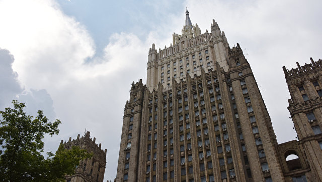 """Москва одговара реципрочним мерама на """"непријатељске акције Атине"""""""