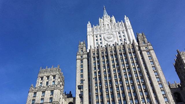 Русија позвала САД да зауставе манипулацију изводима из поверљивих докумената