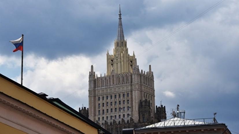 """Москва назвала НАТО """"бескорисним"""" након лансирања ракете изнад Естоније"""