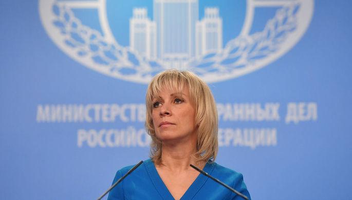 Захарова о војном буџету САД: Москва ће предузети све мере да осигура сопствену безбедност