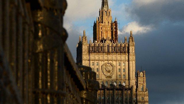 Москва уложила протест Вашингтону због грубог нарушавања норми међународног права према руским дипломатским представништвима