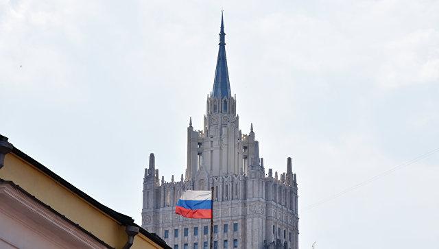 Москва одлучна да предузме све неопходне мере за очување нуклеарног споразума са Ираном