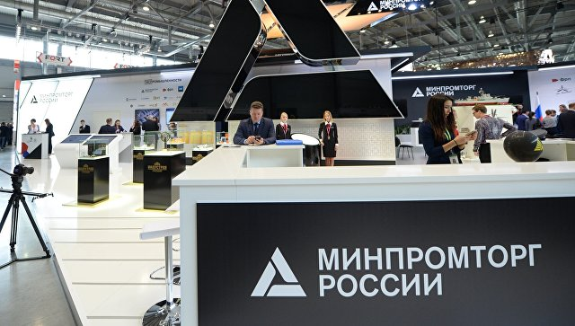 Moskva razradila mere za nivelisanje sankcija SAD