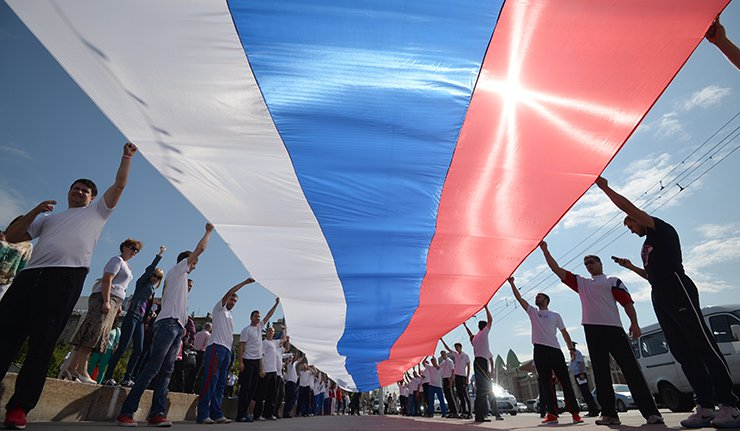 Дан државне заставе Руске Федерације