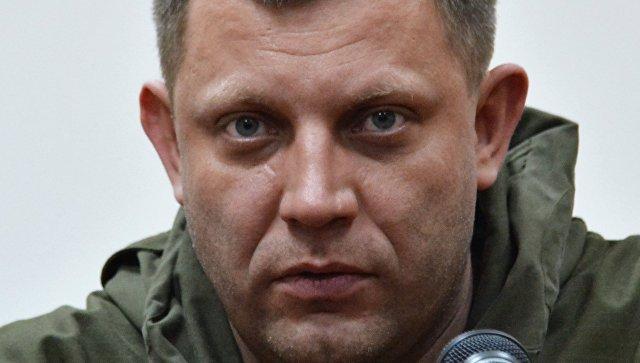 Путин изразио саучешће становницима Донбаса: Русија ће увек бити са вама