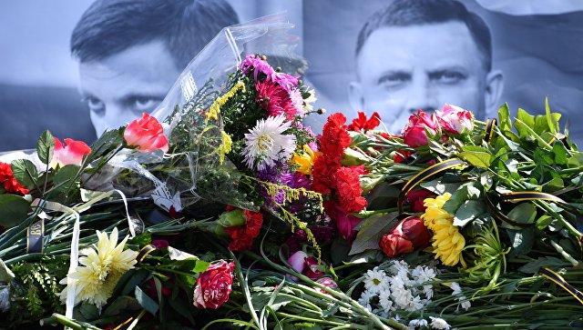 Медведев: Захарченко никада није издао своје принципе и увек је у свему ишао до краја