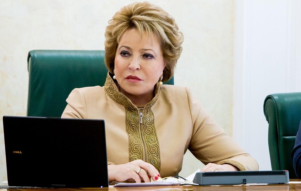 Матвијенкова: Русија чини све што је могуће да заштити човечанство од тероризма