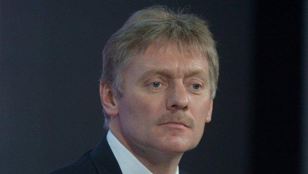 Песков: Русија спремна да крене путем оживљавања и нормализације односа са ЕУ
