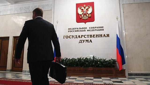 Морозов: Не постоји више заинтересованија земља у свету од Русије да се ситуација у Украјини стабилизује