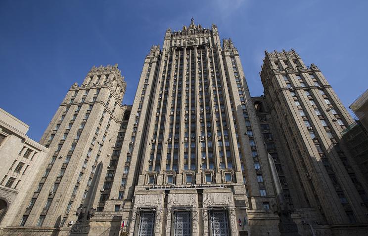 """Москва: Изјава Мејове о случају """"Скрипаљ"""" има апсолутно неприхватљив тон"""