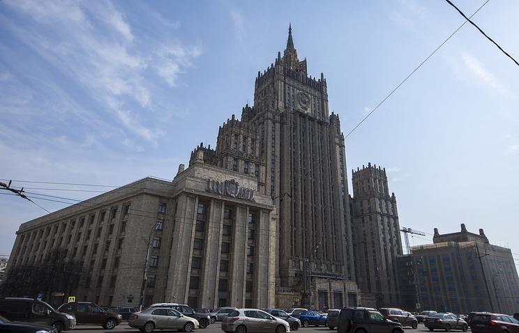 """Москва: Све оптужбе поводом """"случаја Скрипаљ"""" потпуно измонтиране"""