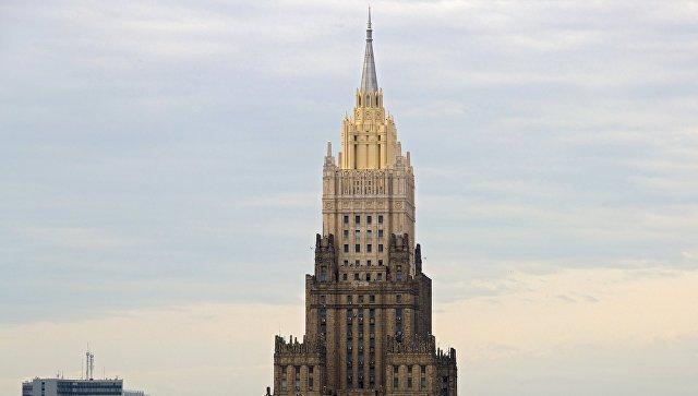 Русија и Иран представили низ мера за заштиту од америчких санкција против Ирана