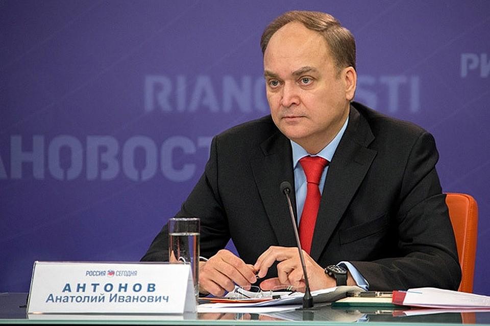 Антонов: Русија ће издржати све притиске, док ће америчке компаније изгубити огромне приходе