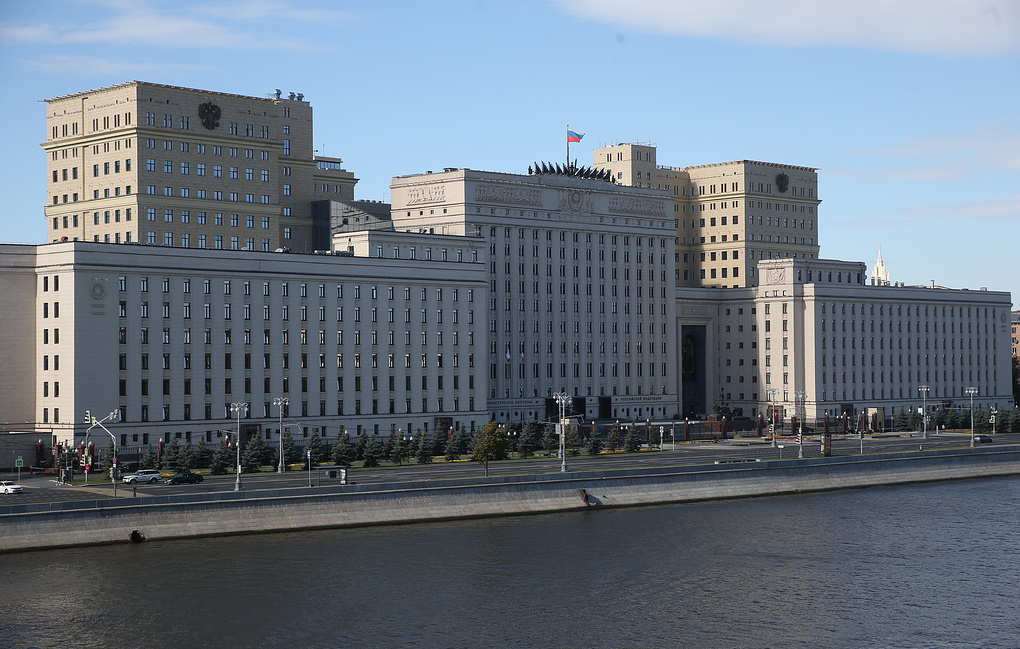 Министарство одбране РФ ће сутра објавити детаљне податке о околностима обарања авиона