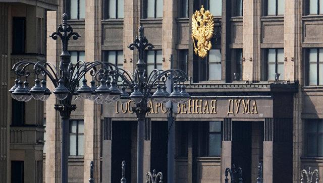 Москва: Представници САД требало би да прочитају историју - Русија није земља која може бити блокирана