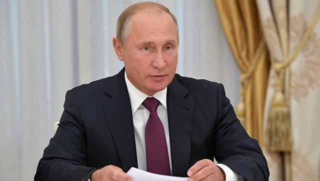 Путин: Русија ће и даље пружати свеобухватну помоћ властима и становништву Абхазије