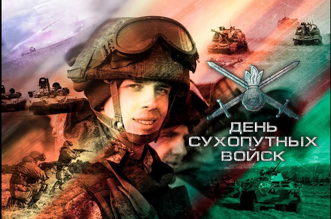 Путин нагласио улогу копнених снага у обезбеђивању одбрамбене способности Русије