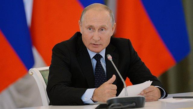 Путин: Стратешко партнерство Русије и Кине све више јача