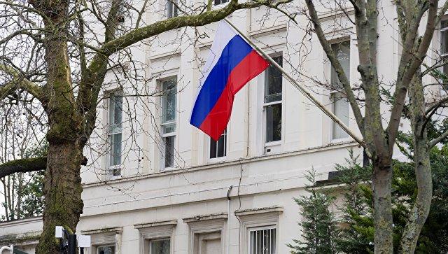 Амбасада Русије РФ: Лондон грубо дезинформише британску и међународну јавности