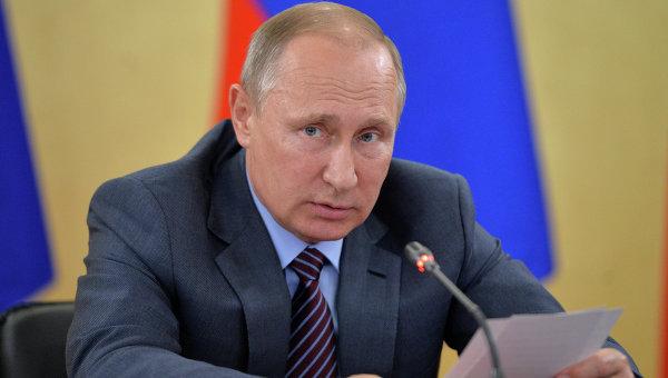 Путин одобрио основе руске државне политике у области нуклеарне и радијационе безбедности до 2025. године