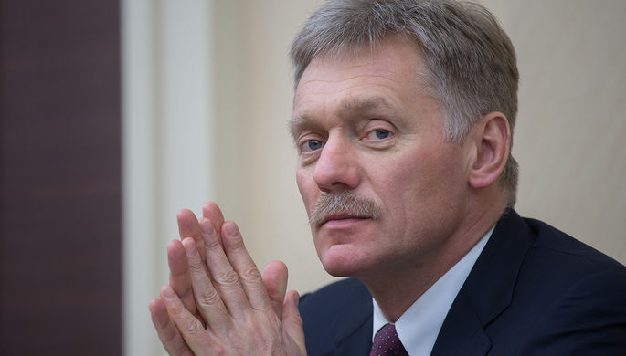 Peskov: Rusko-američki samit u Helsinkiju bio je težak, ali u okviru diplomatske pristojnosti