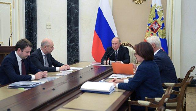 Путин оценио ситуацију у руској економији