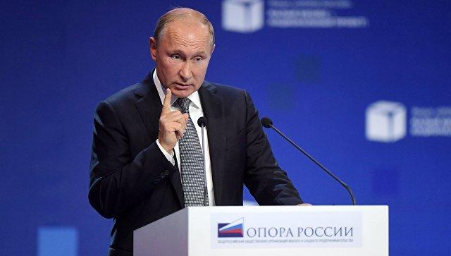 Путин: Русија ће реципрочно одговорити на распоређивање америчких ракета у Европи