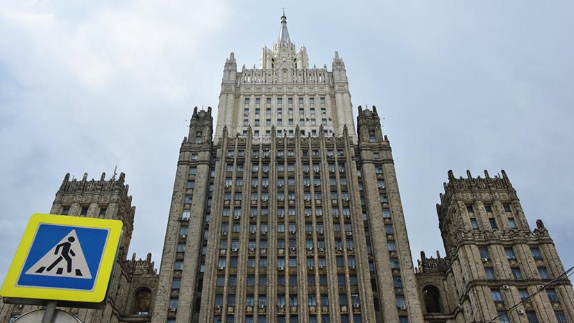 Москва: Стварање косовске војске директно крши Резолуцију 1244
