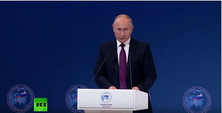 Путин: Популаризација руског језика приоритет Русије