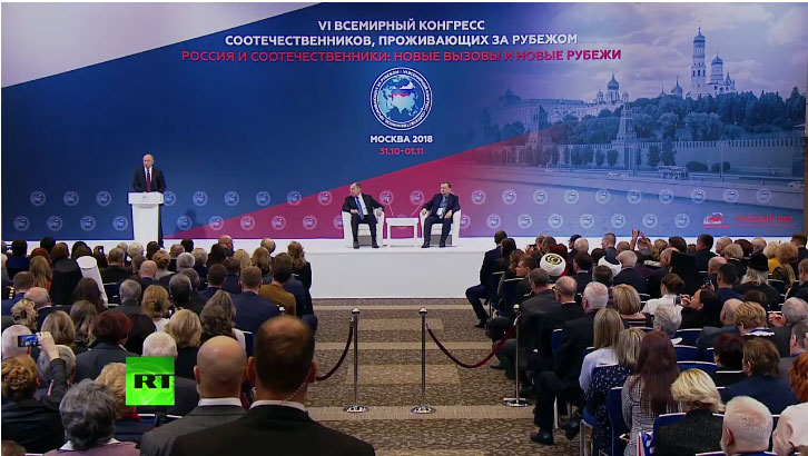 Путин: Дан националног јединства успостављен у част подвига наших предака