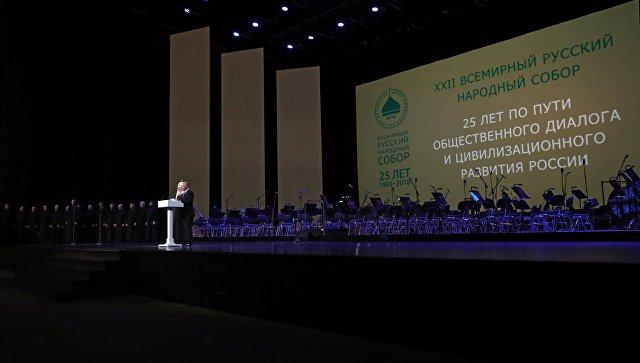 Putin: Danas se odlučuje kakav će biti svet u narednim decenijama