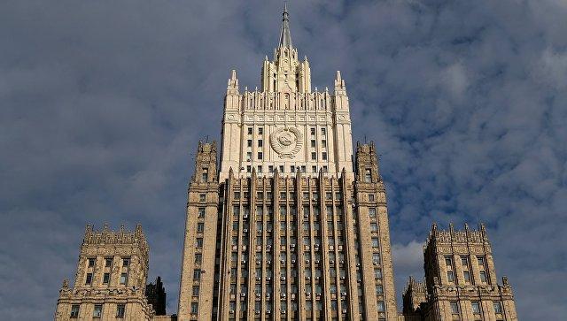 Москва не прихвата једностране санкције против Кубе