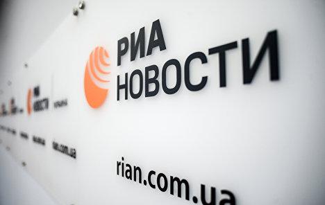 Песков: Вишински мора одмах да буде ослобођен