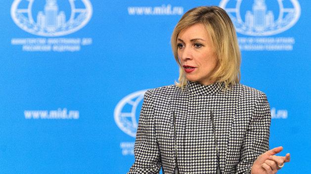 Захарова: Кијевске власти настављају да појачавају хистерију уочи предстојећих избора