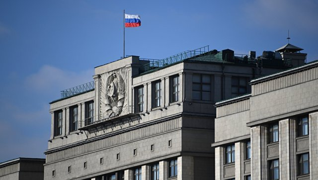 """Državna duma reagovala na saopštenje SAD o """"agresiji Rusije"""" na moru"""