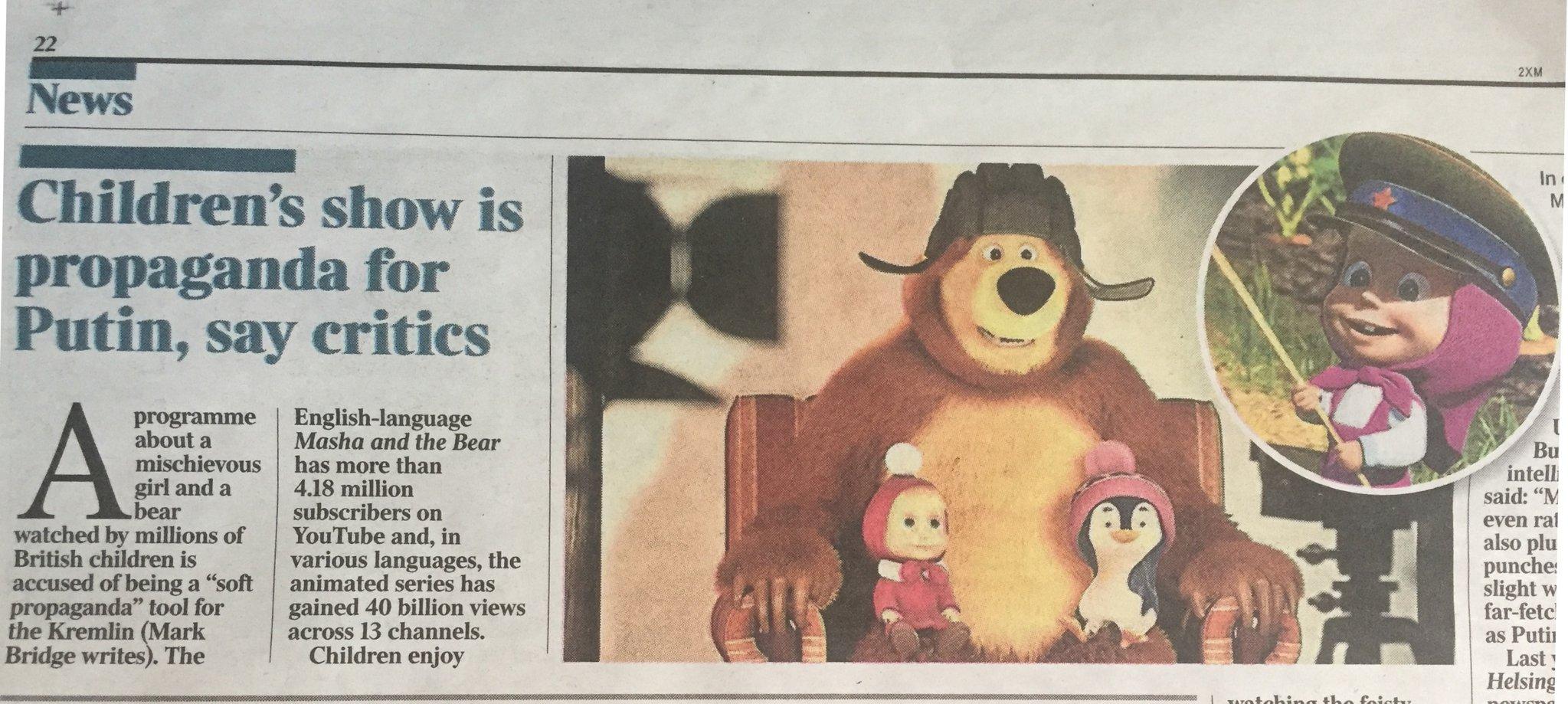 """Москва: Како Велика Британија може да се одбрани од """"Маше и Медведа""""?"""